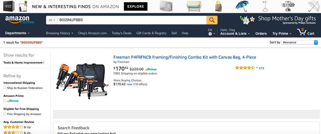 Как Купить Набор Нейлеров Freeman P4FRFNCB на Amazon